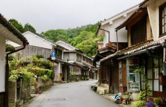 「ゴ・エ・ミヨ 2020」島根県の掲載レストラン全4店一覧