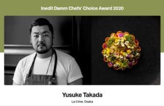 【2020年度最新版】大阪『ラ シーム』の高田裕介シェフが「アジアのベストレストラン50」の部門賞「シェフズ・チョイス賞」を受賞!