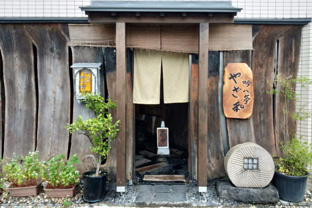 東京・亀有『吟八亭 やざ和(ぎんぱちてい やざわ)』蕎麦