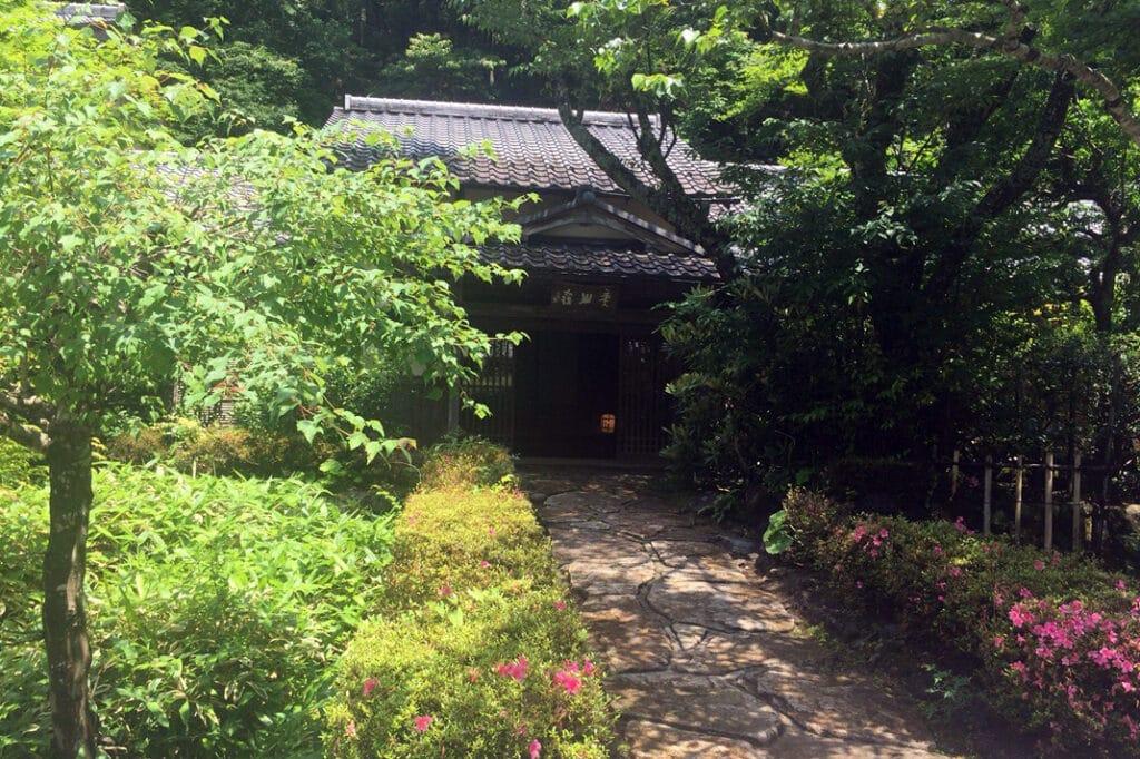 京都北部『美山荘』
