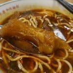 「ミシュラン 台湾・台北 ビブグルマン 2020」掲載レストラン全54店リスト