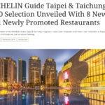 台湾最新版「ミシュランガイド 台北 2020」星獲得レストラン全26店一覧