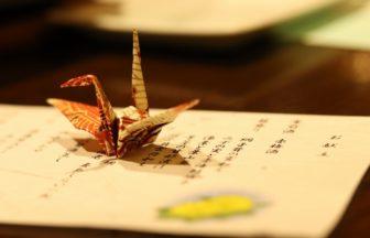 【京都・烏丸御池~五条エリア】ネット予約できるミシュラン掲載の日本料理店(懐石・会席)13選