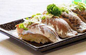 【広島】最高級「鮨店」おすすめ6選!ミシュラン/ゴエミヨ掲載の寿司店を厳選