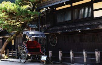 【飛騨高山】ミシュラン掲載のおすすめレストラン全19選!
