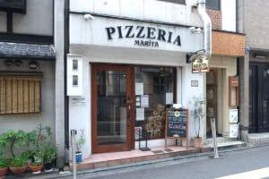 『ピッツェリア・マリータ(Pizzeria Marita)』四条烏丸