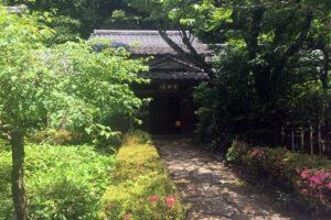 『美山荘』花脊