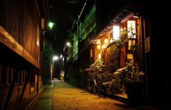 【北陸】石川・福井・富山で絶品料理が味わえるおすすめ料理旅館・オーベルジュ8選