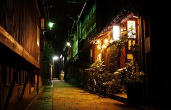 【北陸】石川・福井・富山の料理がおすすめな料理旅館・オーベルジュ8選