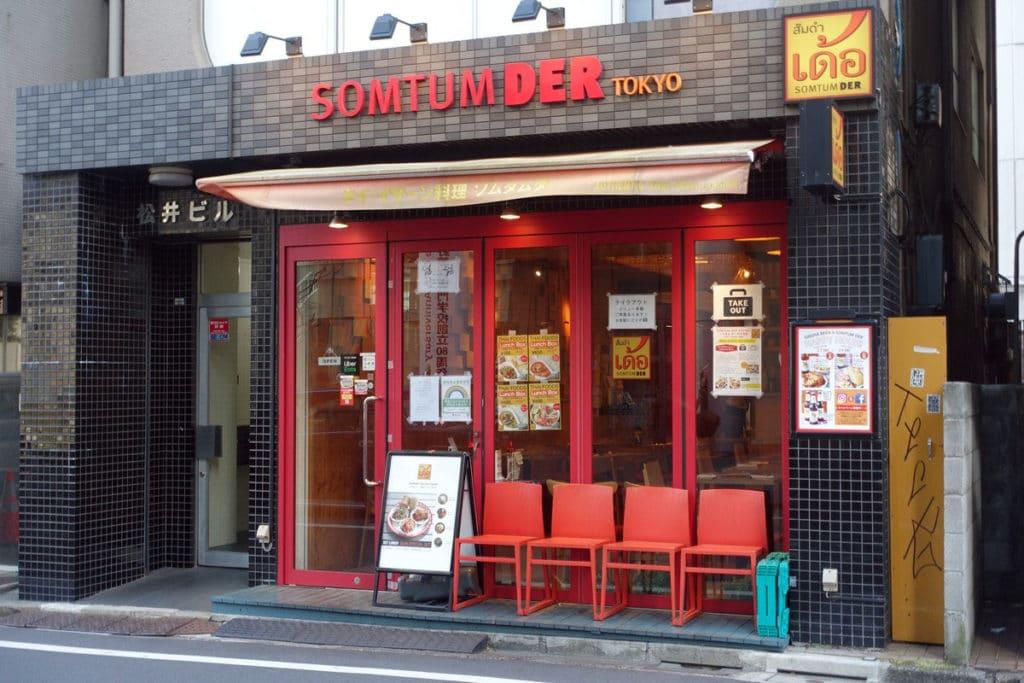 『ソムタムダー 東京(SOMTUM DER TOKYO)』