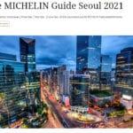 ジャンル別「ミシュランガイド ソウル 2021」ビブグルマン掲載レストラン全60店リスト