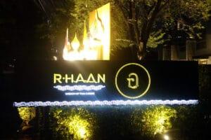 『R-Haan(アハン)』タイ料理