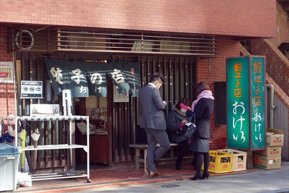 飯田橋『餃子の店 おけ以』