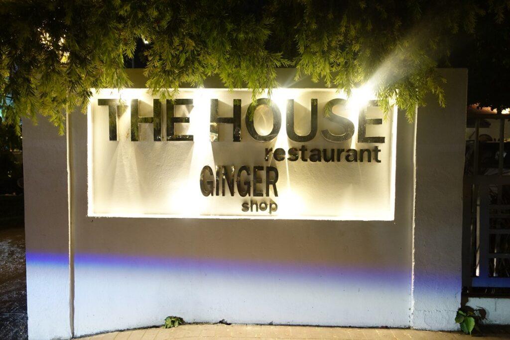 『ザ・ハウス・バイ・ジンジャー (The House by Ginger)』