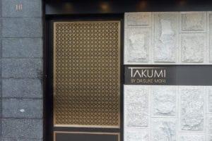 『Takumi by Daisuke Mori』Innovative