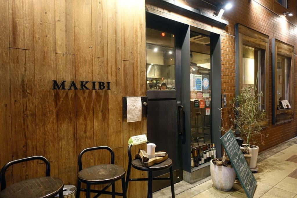 大阪・なにわ橋『マキビ(Makibi)』イタリアン