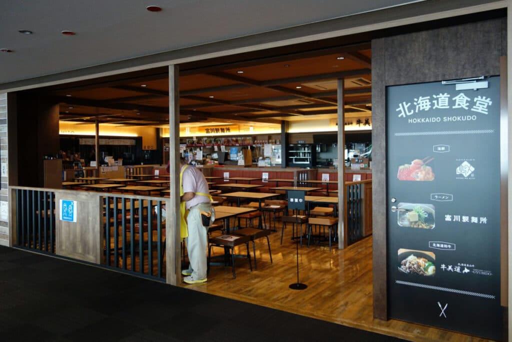 新千歳空港国内線ターミナル・ゲート内『北海道食堂』