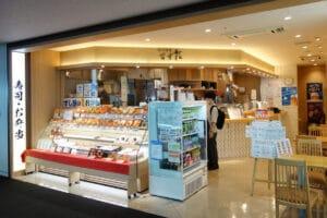 新千歳空港国内線ターミナル・ゲート内『北の味覚 すず花 ゲート店』寿司